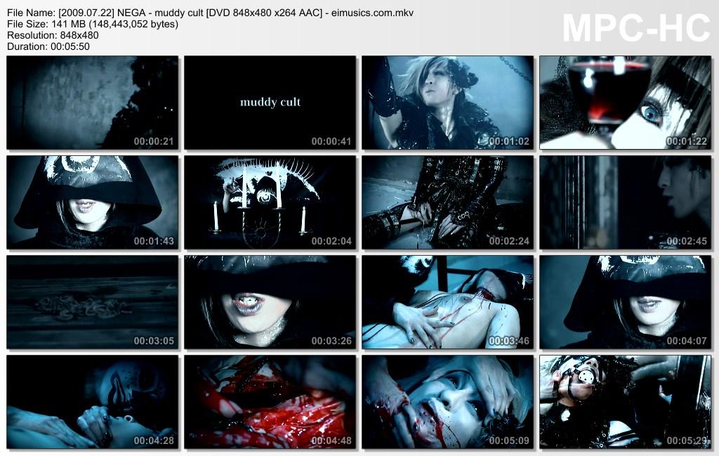[2009.07.22] NEGA - muddy cult (DVD) [480p]   - eimusics.com.mkv_thumbs_[2015.09.29_18.17.00]