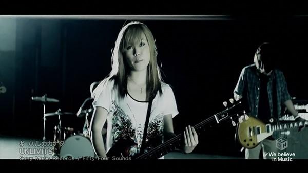 [2011.09.07] UNLIMITS - Haruka Kanata [720p]   - eimusics.com.mkv_snapshot_01.37_[2015.09.08_12.52.27]
