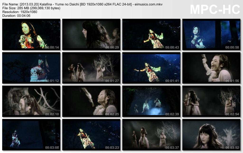 [2013.03.20] Kalafina - Yume no Daichi (BD) [1080p] FLAC 24-bit] - eimusics.com.mkv_thumbs_[2015.09.12_21.05.13]