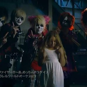 DOG inThe Parallel World Orchestra – Jigoku no DOG Fire!!! ~Ah, Meccha Paradise~ (M-ON!) [720p] [PV]