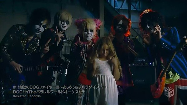 [2013.10.28] DOG inThe Parallel World Orchestra - Jigoku no DOG Fire!!! ~Ah, Meccha Paradise~ (M-ON!) [720p]   - eimusics.com.mkv_snapshot_04.04_[2015.09.12_20.48.04]