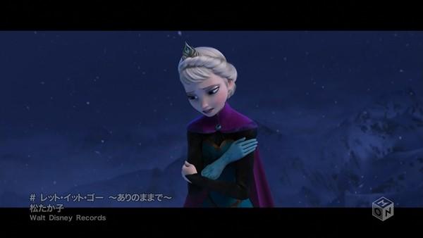 [2014.03.19] Matsu Takako - LET IT GO ~Ari no Mama de~ [720p]   - eimusics.com.mkv_snapshot_00.39_[2015.09.08_12.58.17]