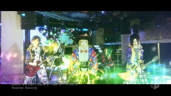 [2014.10.29] DOG inThe Parallel World Orchestra - Electric Parade (M-ON!) [720p]   - eimusics.com.mkv_snapshot_01.14_[2015.09.12_20.49.44]