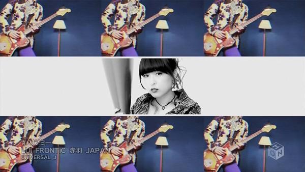 [2015.03.25] LUI FRONTiC Akabane JAPAN - Rip Me (M-ON!) [720p]   - eimusics.com.mkv_snapshot_00.46_[2015.09.25_15.20.18]