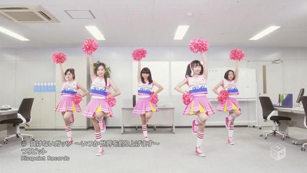[2015.04.01] Tsuri Bit - Makenai Guts -Itsuka Sekai wo Tsuriagemasu- (M-ON!) [720p]   - eimusics.com.mkv_snapshot_01.10_[2015.09.25_15.21.50]