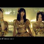 Tsuri Bit – Tsurisen wa Iraneeze (dance ver.) (SSTV) [720p] [PV]