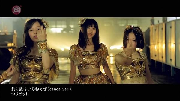 [2015.08.05] Tsuri Bit - Tsurisen wa Iraneeze (dance ver.) (SSTV) [720p]   - eimusics.com.mkv_snapshot_00.44_[2015.09.25_15.31.29]