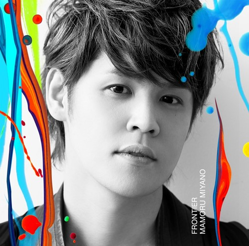 Download Mamoru Miyano - Frontier [Album]