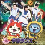 Kotori With Stitch Bird – Uchu Dance! [Single]