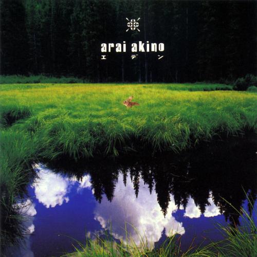 Download Akino Arai - Eden [Album]