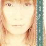 Akino Arai – Tsuki no Ie [Single]