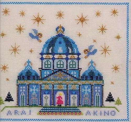 Download Akino Arai - Hana no Katachi [Single]