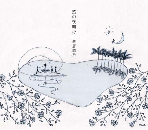Download Akino Arai - Mitsu no Yoake [Single]