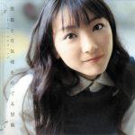 [Album] Yui Horie – Kuroneko to Tsuki Kikyuu wo Meguru Bouken [MP3/320K/ZIP][2001.11.29]