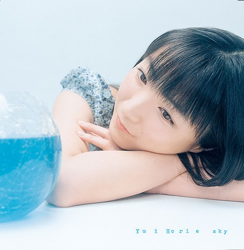 Download Yui Horie - sky [Album]