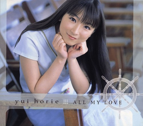 Download Yui Horie - ALL MY LOVE [Single]
