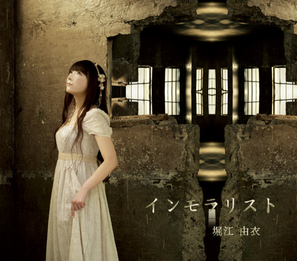 Download Yui Horie - Immoralist [Single]