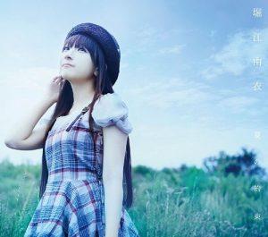 """[Single] Yui Horie – Natsu no Yakusoku """"Dog Days 2"""" Ending Theme [MP3/320K/ZIP][2012.07.25]"""