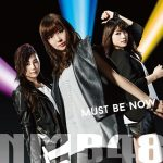 NMB48 – Must be now [Single]