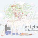 doriko feat. Hatsune Miku – origin [Album]