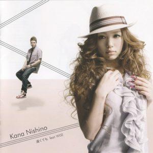 [Single] Kana Nishino – Tookutemo feat. WISE [MP3/320K/RAR][2009.03.18]