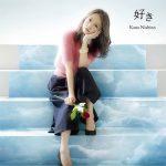 [Single] Kana Nishino – Suki [MP3/320K/RAR][2014.10.15]