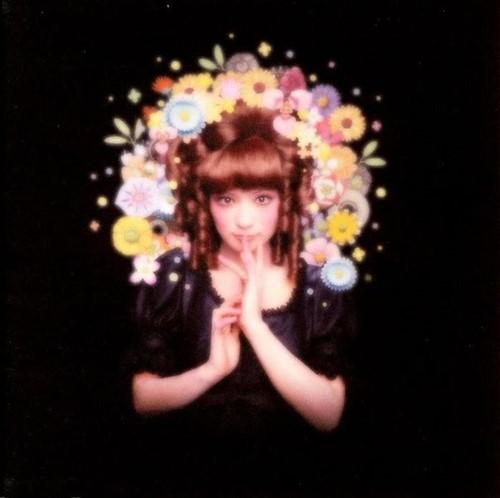 Download Shiina Ringo - Shouso Strip [Album]