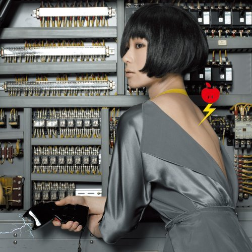 Download Shiina Ringo - Watashi to Houden [Album]