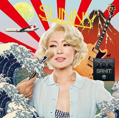 Download Shiina Ringo - Hi Izuru Tokoro [Album]
