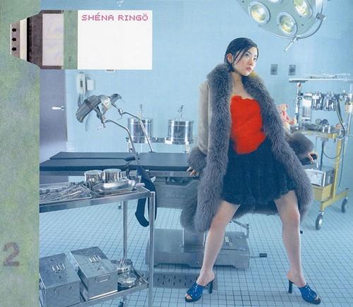 Download Shiina Ringo - Koko de Kiss Shite [Single]