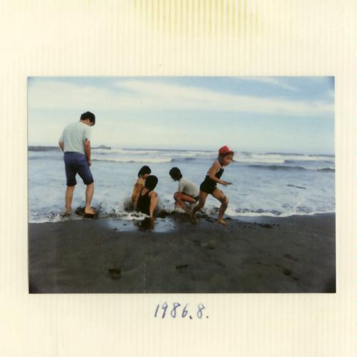 Download Shiina Ringo - Koufukuron [Single]