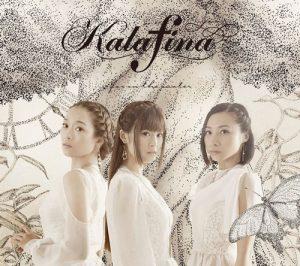 [Album] Kalafina – far on the water [MP3/320K/RAR][2015.09.16]