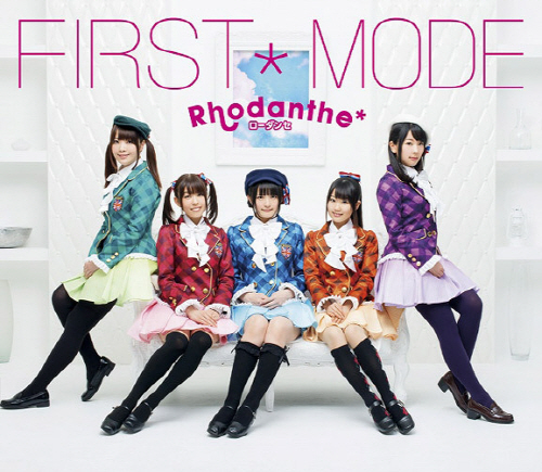Rhodanthe - FIRST-MODE