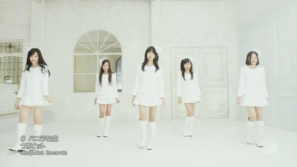 [2013.11.27] Tsuri Bit - Vanilla na Sora (M-ON!) [720p]   - eimusics.com.mkv_snapshot_02.48_[2015.09.29_18.28.58]