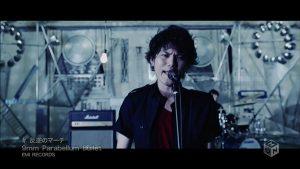 9mm Parabellum Bullet – Hangyaku no March (M-ON!) [720p] [PV]