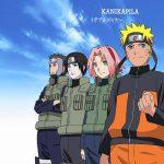 """[Single] KANIKAPILA – Trouble Maker """"Naruto Shippuden"""" 35th Ending Theme [MP3/320K/RAR][2015.10.28]"""