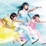 Earphones – Hikari no Saki e [Single]