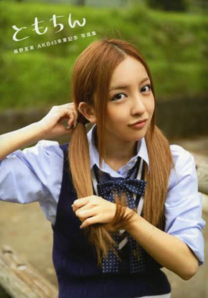 Itano Tomomi AKB48 Graduation Photobook Tomochin