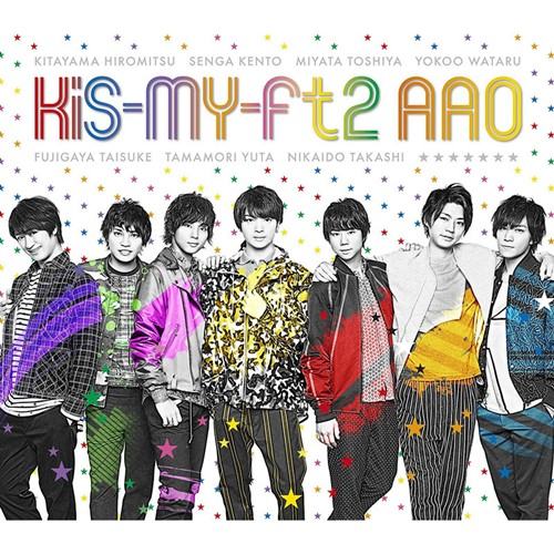 Kis-My-Ft2 - AAO [Album]
