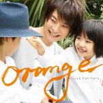 Tetsuya Kakihara – orange [Single]