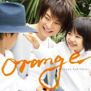 Tetsuya Kakihara – orange [Single]