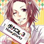 [Album] HoneyWorks – VocaColle3 [MP3/320K/ZIP][2015.08.15]