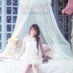 Aina Kusuda – First Sweet Wave [Mini Album]