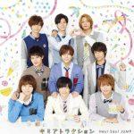 Hey!Say!JUMP – Kimi Attraction [Single]