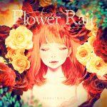 [Album] YURiCa/Hanatan – Flower Rail [MP3/320K/RAR][2015.10.21]
