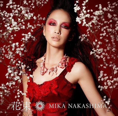 Download Mika Nakashima - Hanataba [Single]