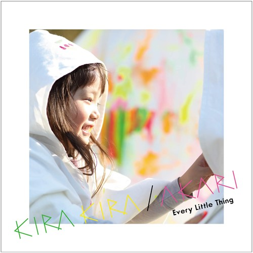 Download Every Little Thing - KIRA KIRA / AKIRA [Single]
