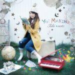 Yui Makino – Tabi no Oto [Album]