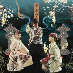 arukara – Kanshakudama no Omiya Chan (SSTV) [720p] [PV]