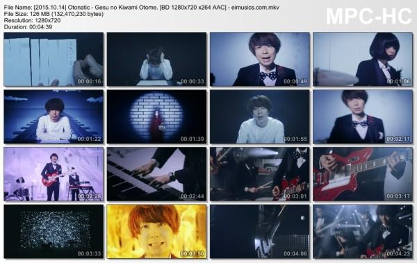 [2015.10.14] Otonatic - Gesu no Kiwami Otome. (BD) [720p]   - eimusics.com.mkv_thumbs_[2015.11.08_09.28.17]